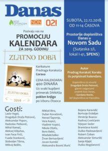 Pozivnica na otvaranje Dopsiništva Danasa za Vojvodinu