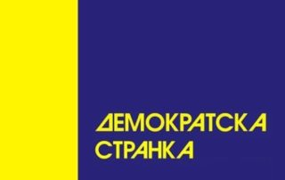 Logo Demokratske stranke