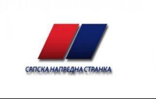 Logo Srpske napredne stranke