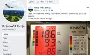 "Printscreen fejsbuk stranice ""Srbija NAŠA zemlja"""